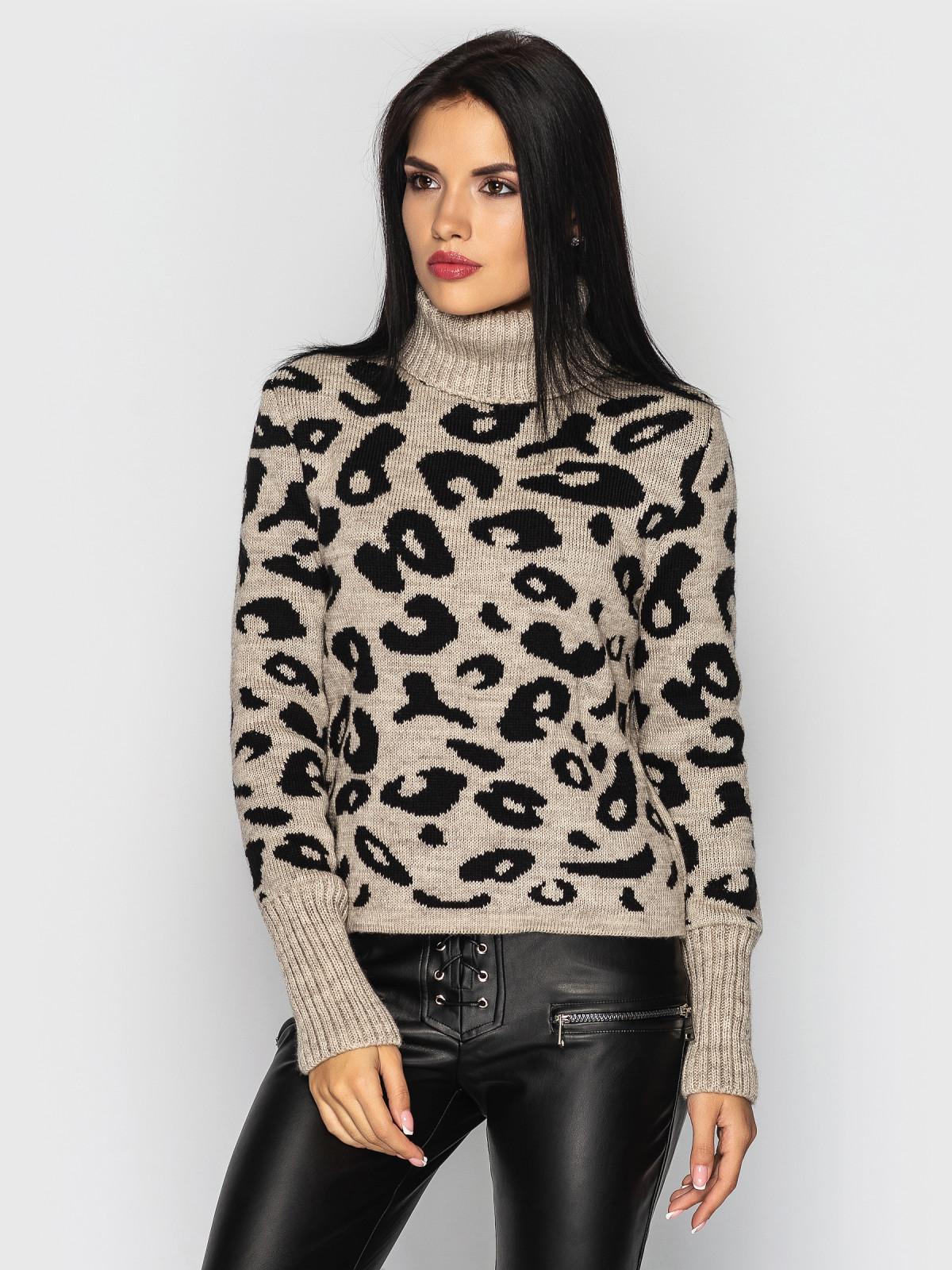 Свитер Gepard бежевый