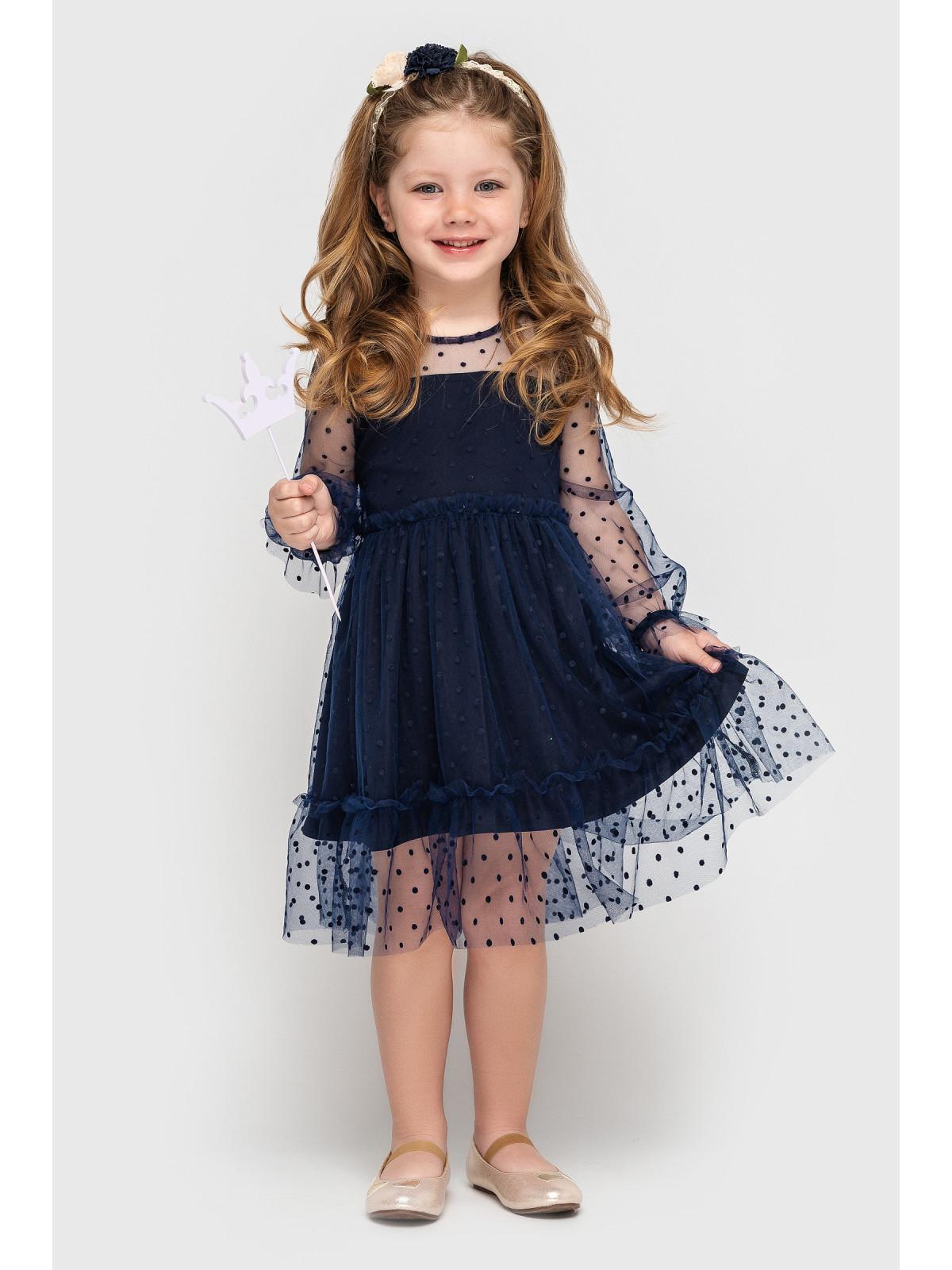 Платье Mari Темно-синий