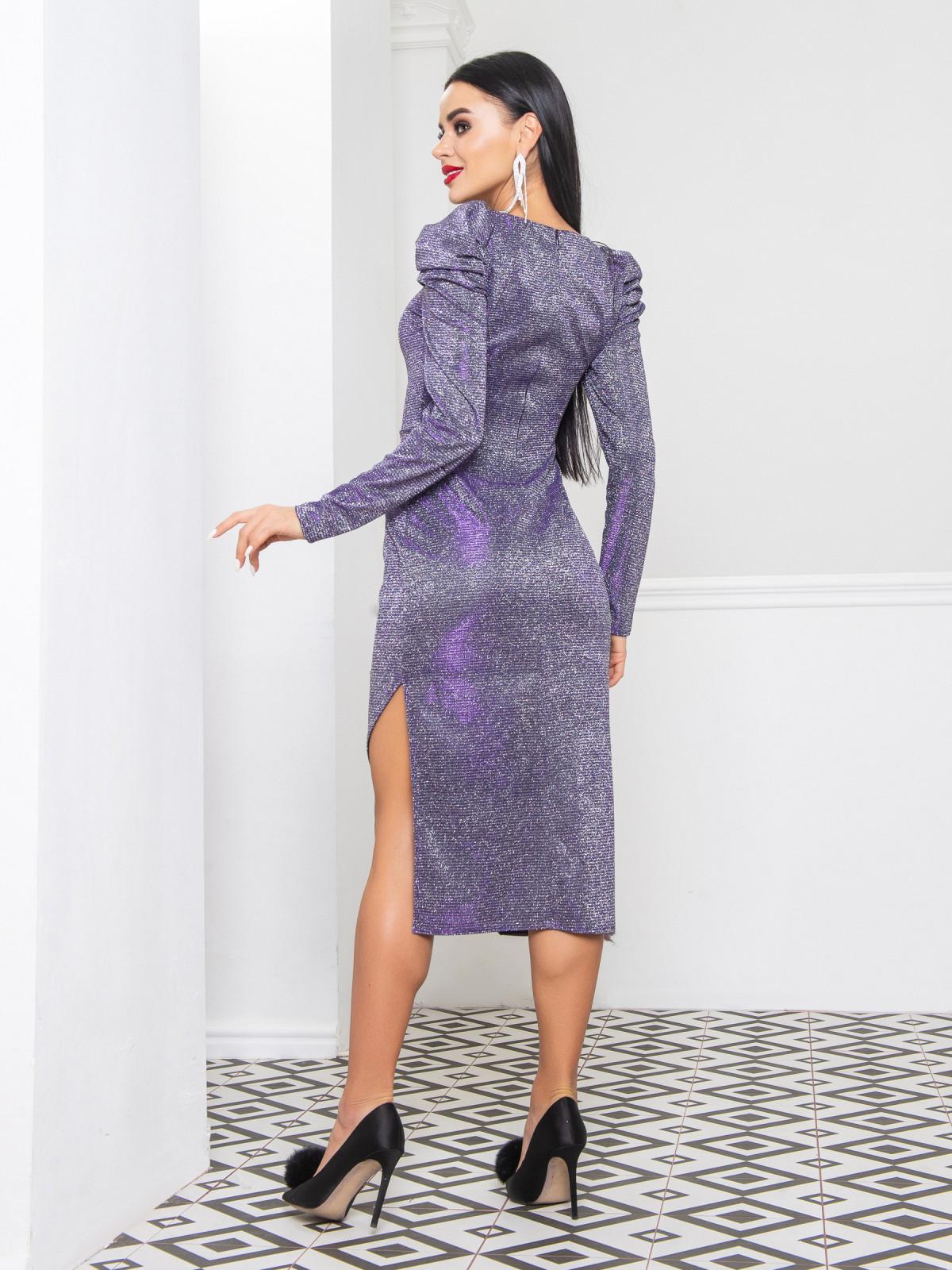 Платье Blesk фиолетовый