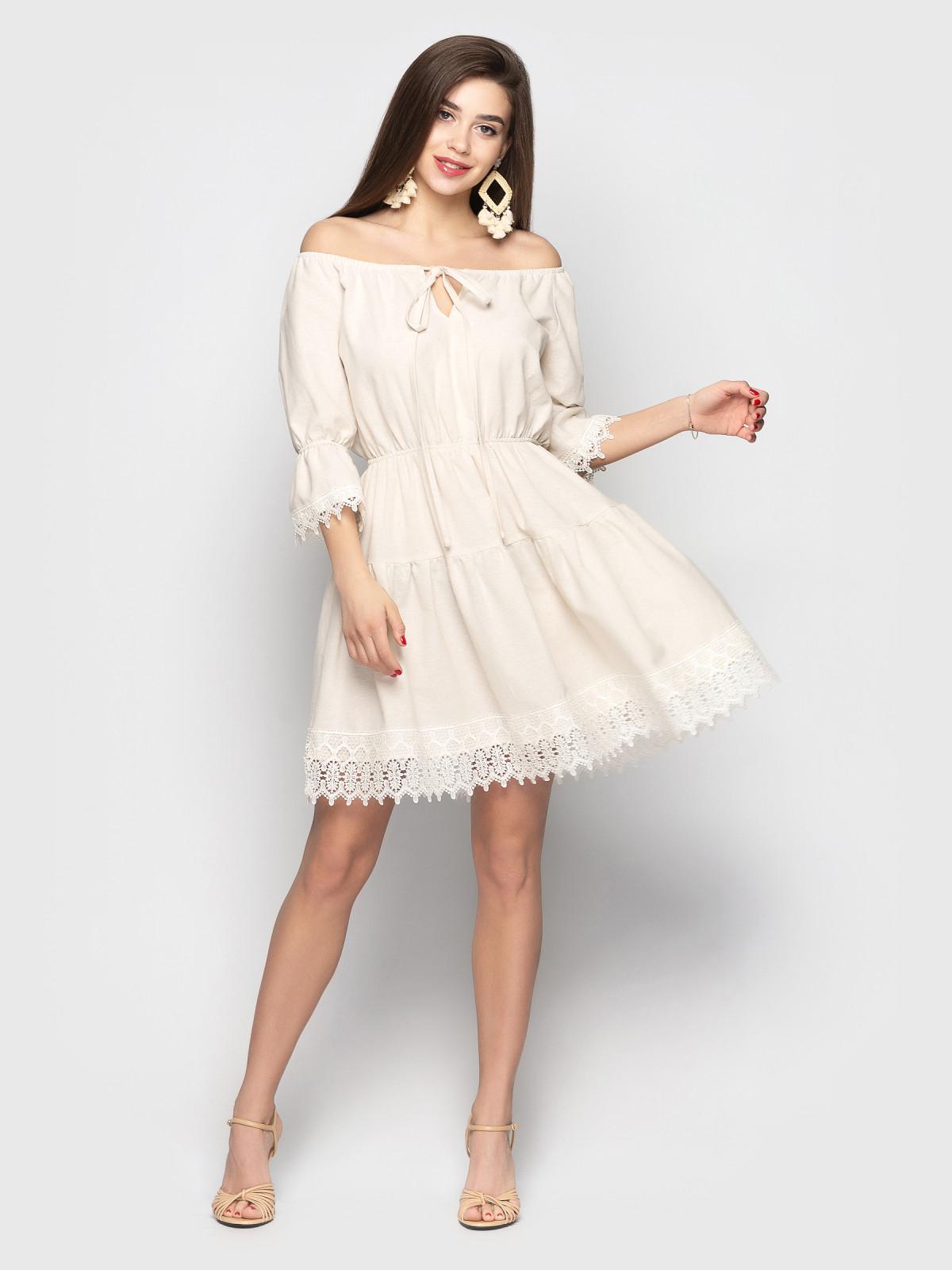 Платье Avrora Бежевый